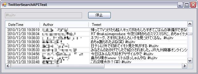 ツール画面