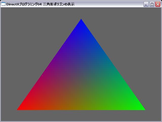 directx04_window01